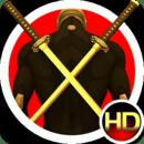 最后的刺客HD