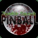 僵尸弹球 Zombie Smash Pinball