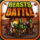 野兽之战 Beasts Battle