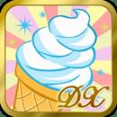 冰淇淋艺术家