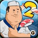 寿司好友2:环游世界 Sushi Friends 2: World