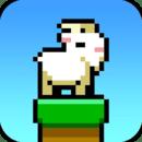 山羊跳跳 Goat Jumper
