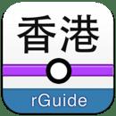 香港地铁轻铁