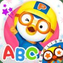 啵乐乐 ABC