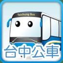 i84台中巴士