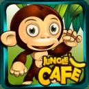 丛林咖啡馆  JungleCafe