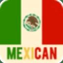 墨西哥电台