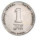 Israeli Exchange Rates
