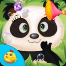 熊猫护理及美容沙龙