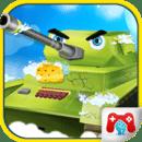 坦克日托儿童游戏