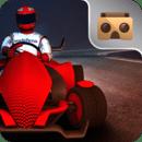 方程式赛车VR