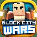 像素都市战争