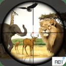狩猎季节:丛林狙击手