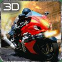 摩托车3D