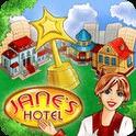 珍妮大酒店