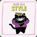 깜장 고양이 까미 -패러디 카톡 테마(무료)