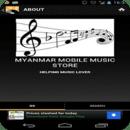 Myanmar Mobile Music Store