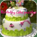 生日蛋糕拼圖