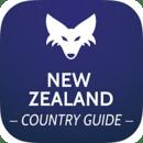 新西兰亮点指南