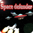 太空防御者