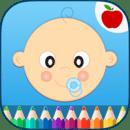 婴儿的第一个图画书