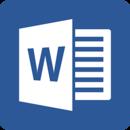 Microsoft Word(平板适用)