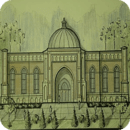 Cary Masjid (IAC)