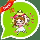 ONLINE免费贴图☆日本可爱贴图 蘑菇少女莉卡 中文版