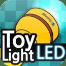 ToyLight
