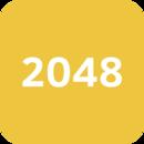 2048官方版