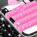 黑色和粉红色的键盘