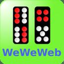 WeWeWeb 天九 (免費)