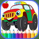 轿车和卡车的彩图