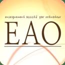 [EAO] 정보처리기사 기출문제