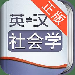 外教社广告学英语词典下载|外教社广告学英语