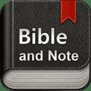 성경과 노트 (다국어 성경)