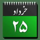Persian Calendar