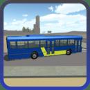 巴士驾驶员3D