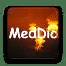 의학사전 MedDic
