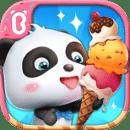 宝宝梦幻冰淇淋