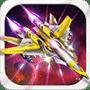 雷电战机—III 超级版