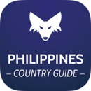 菲律宾亮点指南
