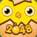 小鸡哔哔2048