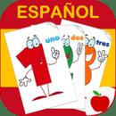 Números西班牙0-10号