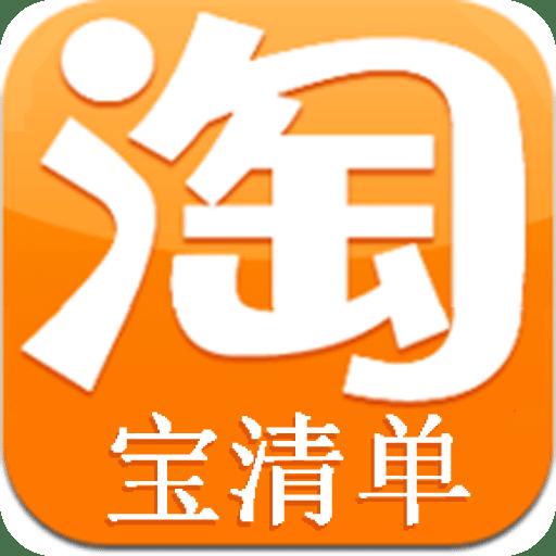 淘宝家具店铺logo素材