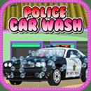 警方洗车趣味运动会