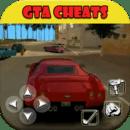 Great Cheats for GTA Vice City