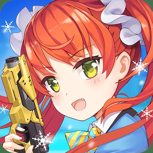 少女咖啡枪