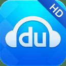 百度音乐HD