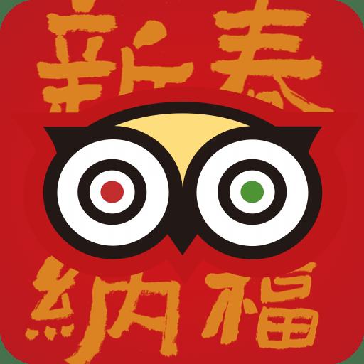 TripAdvisor猫途鹰